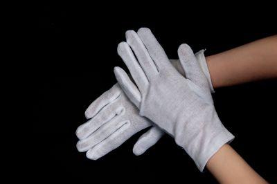 Работни ръкавици