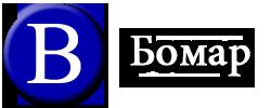 Бомар ЕООД - Изграждане на басейни - Добрич, София, Варна, Бургас, Пловдив | Бомар ЕООД